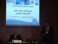 كومسيس ترعى المؤتمر الدولي العلمي السادس (السياحة في عالم متغير)