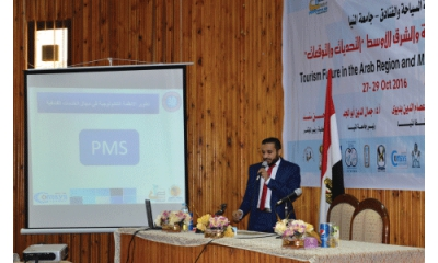 Comsys sponsoring the First International Tourism Conference in Minia University